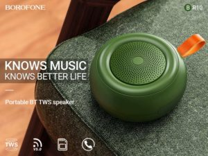 Read more about the article BOROFONE BR10 Joyful shine wireless speaker