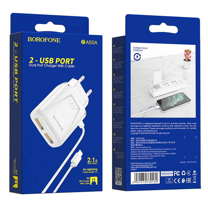 borofone ba50a beneficence dual port wall charger with lightning cable white package
