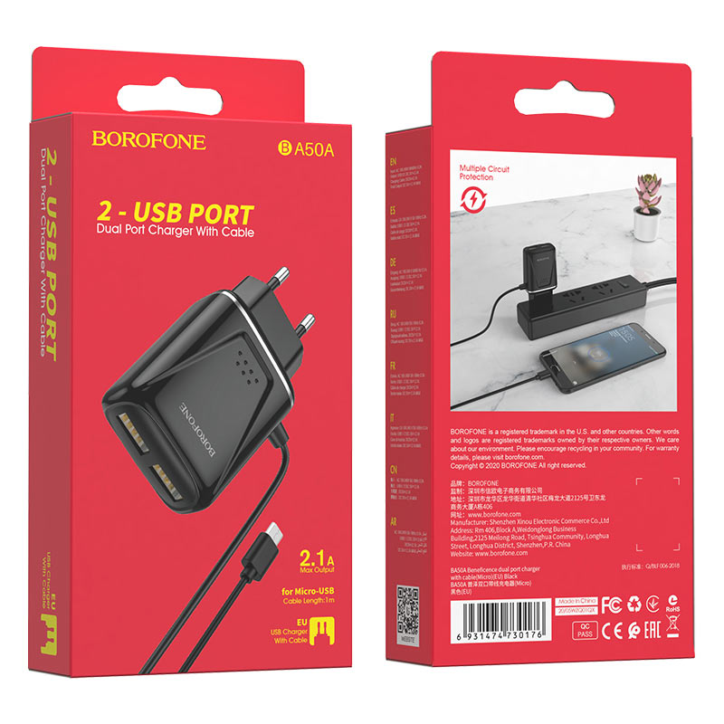 borofone ba50a beneficence dual port wall charger with micro usb cable black package