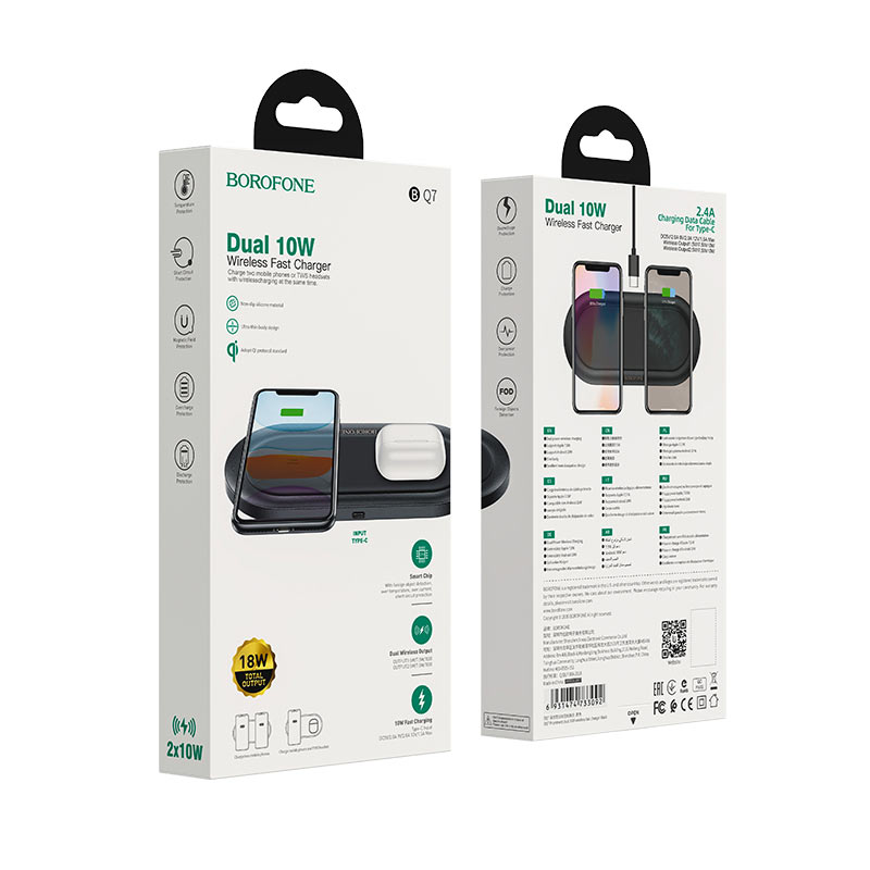 borofone bq7 prominent dual 10w wireless fast charger package black