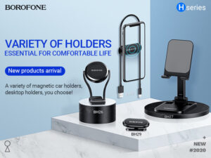BOROFONE H series holders collection
