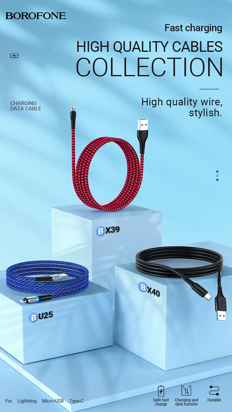 borofone news hot sale cables collection en