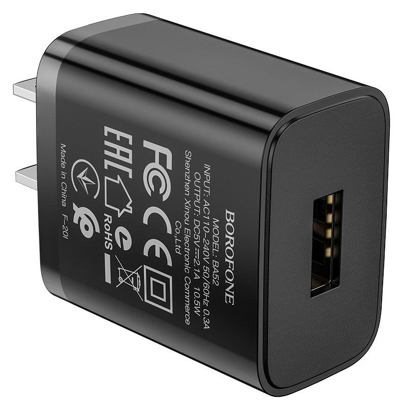 borofone ba52 gamble single port wall charger us plug port