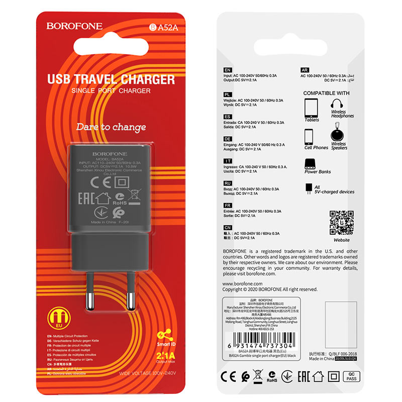 borofone ba52a gamble single port wall charger eu plug black package