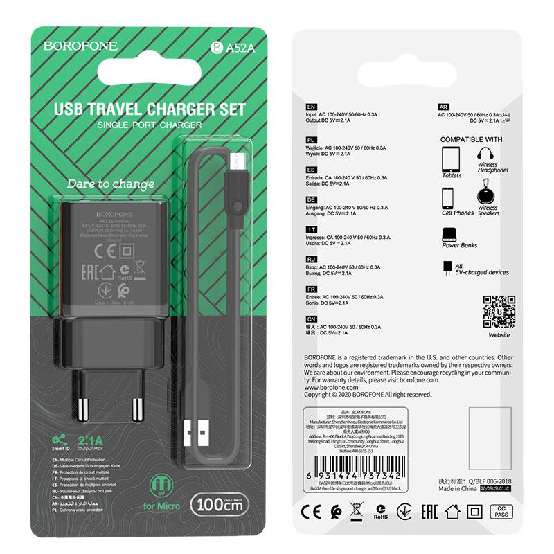 borofone ba52a gamble single port wall charger eu plug micro usb set package black