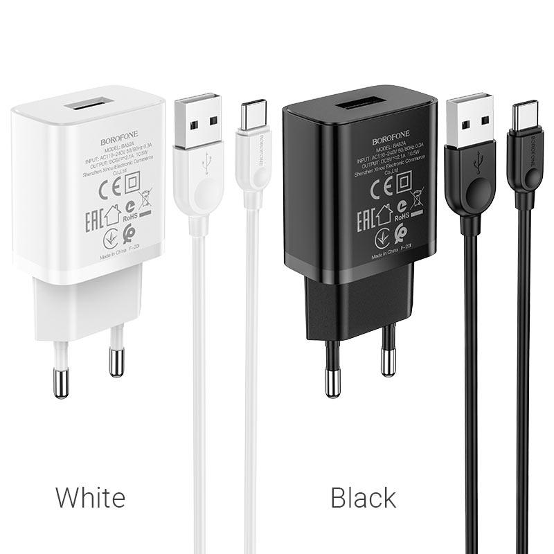 borofone ba52a gamble single port wall charger eu plug usb c set colors