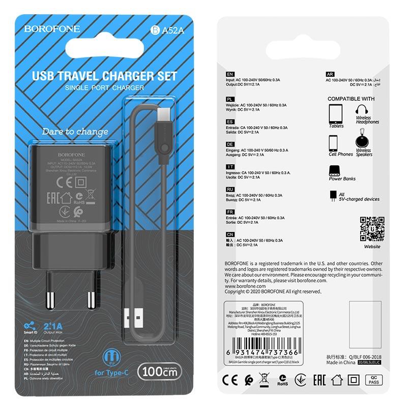 borofone ba52a gamble single port wall charger eu plug usb c set package black