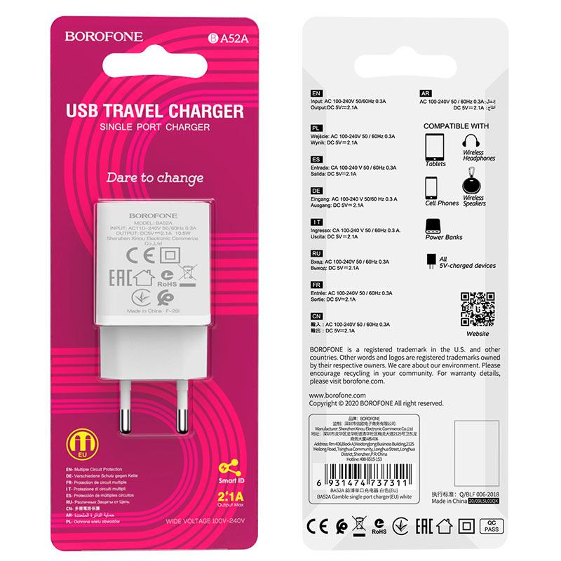 borofone ba52a gamble single port wall charger eu plug white package