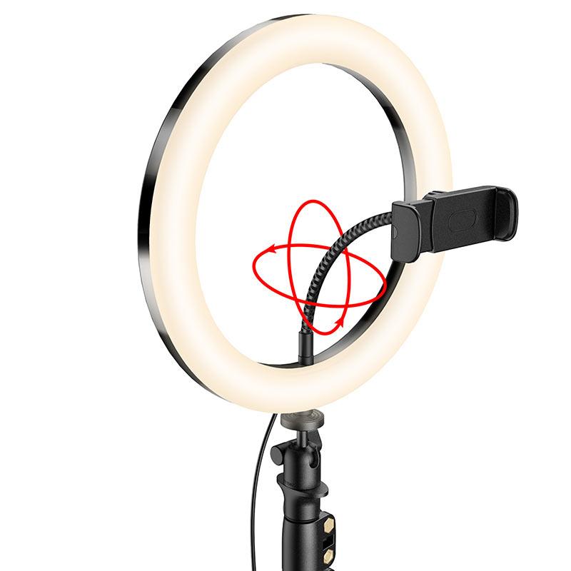 borofone bh30 soarer tripod fill light live broadcast holder angle