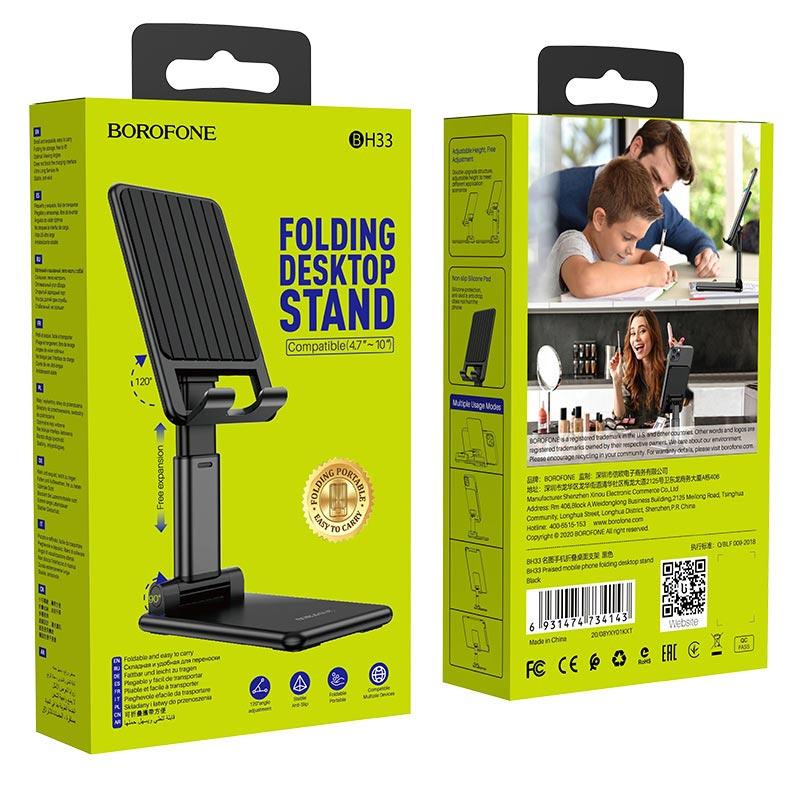 borofone bh33 praised mobile phone folding desktop stand package black