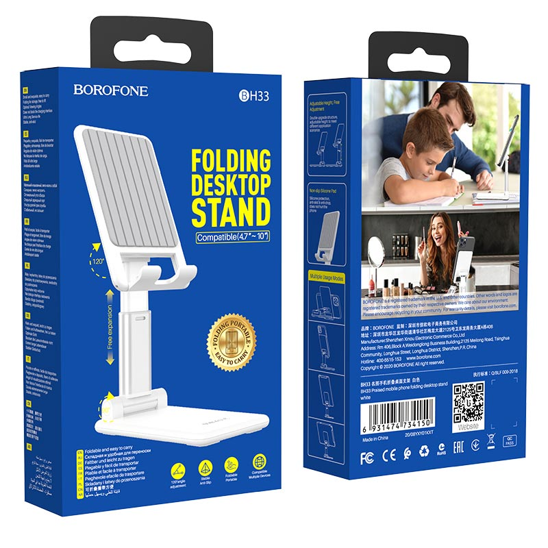 borofone bh33 praised mobile phone folding desktop stand package white