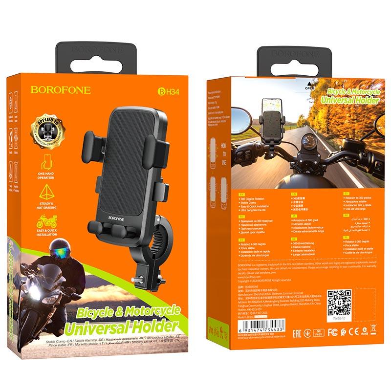 borofone bh34 dove универсальный держатель для велосипеда мотоцикла упаковка