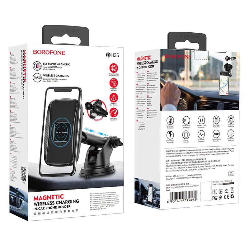 borofone bh35 magnetic wireless charging car holder packages