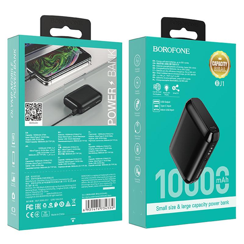 borofone bj1 olymp power bank 10000mah package black