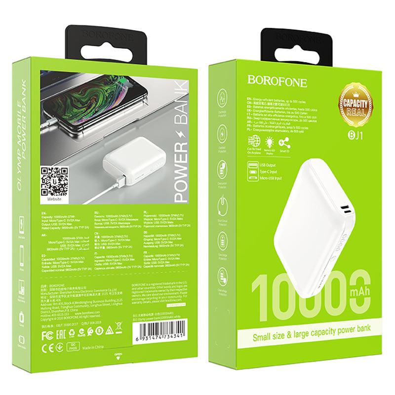 borofone bj1 olymp power bank 10000mah package white