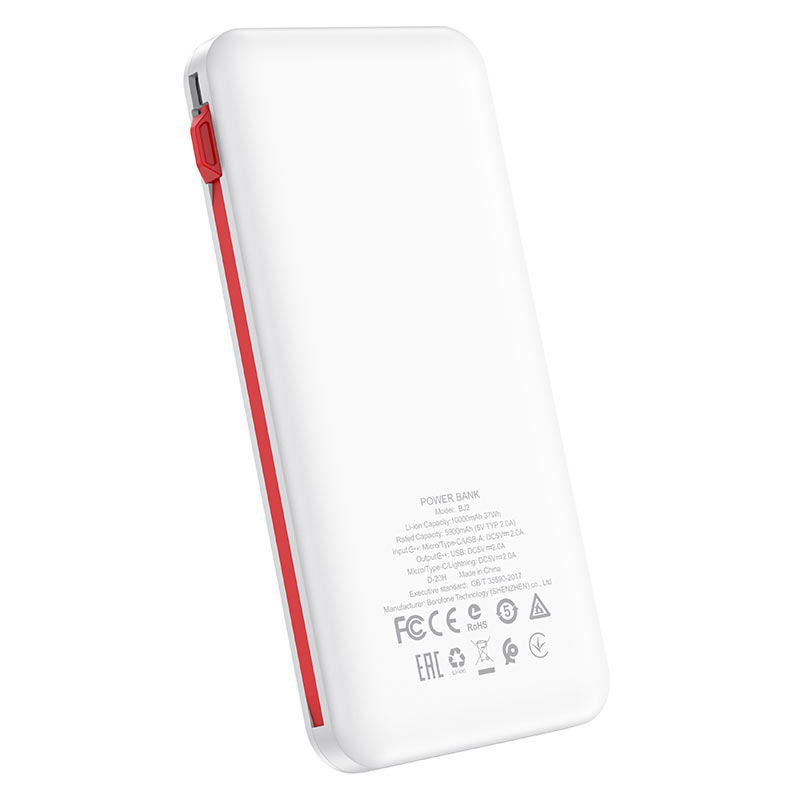 borofone bj2 buena power bank with cable 10000mah back