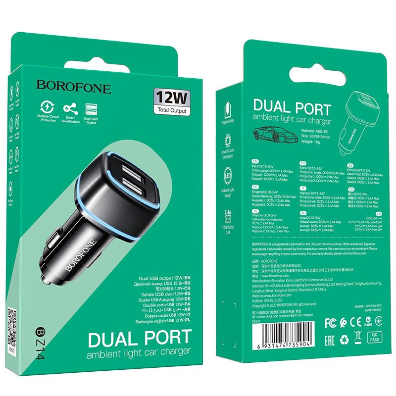 borofone bz14 max автомобильное зарядное устройство с двумя портами подсветкой черный упаковка