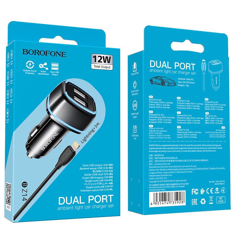 borofone bz14 max автомобильное зарядное устройство с двумя портами подсветкой набор lightning черный упаковка