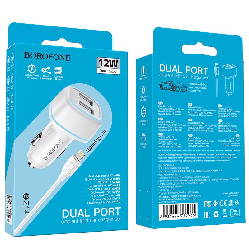borofone bz14 max автомобильное зарядное устройство с двумя портами подсветкой набор lightning белый упаковка