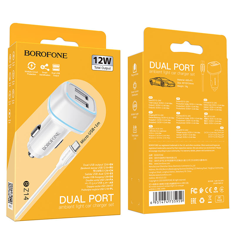 borofone bz14 max dual port ambient light car charger micro usb set white package