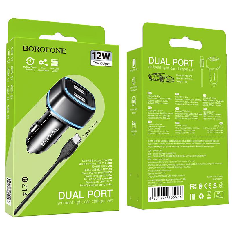borofone bz14 max автомобильное зарядное устройство с двумя портами подсветкой набор usb c черный упаковка