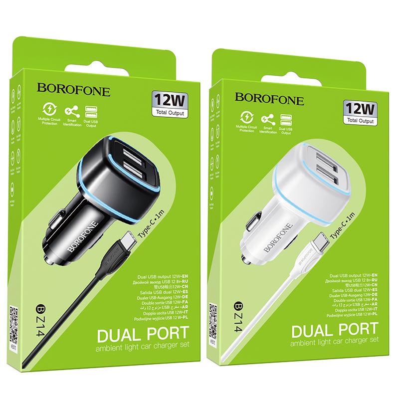 borofone bz14 max автомобильное зарядное устройство с двумя портами подсветкой набор usb c упаковки