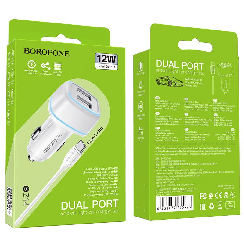 borofone bz14 max автомобильное зарядное устройство с двумя портами подсветкой набор usb c белый упаковка