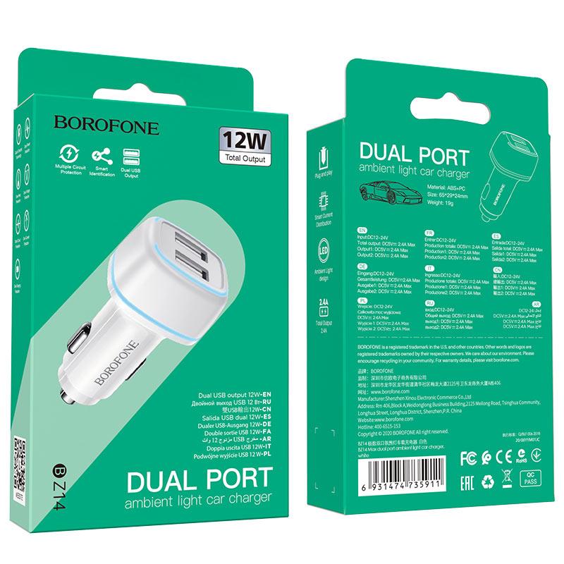 borofone bz14 max автомобильное зарядное устройство с двумя портами подсветкой белый упаковка
