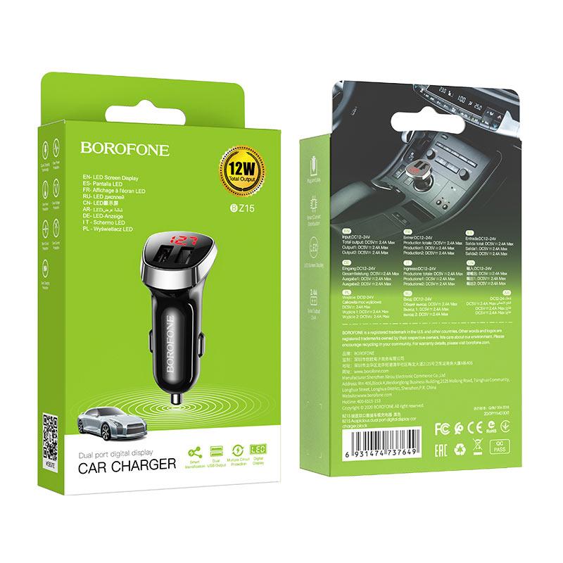 borofone bz15 auspicious dual port digital display car charger black package