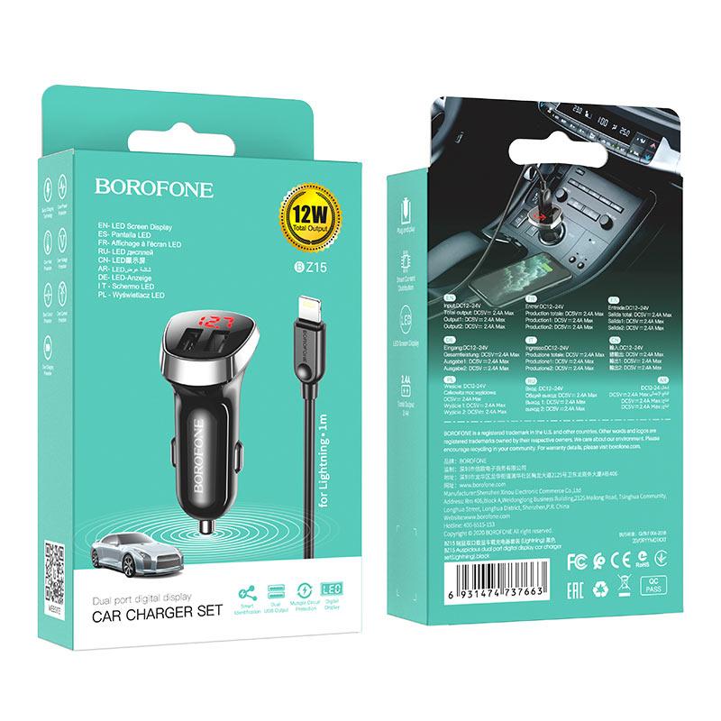 borofone bz15 auspicious dual port digital display car charger lightning set black package