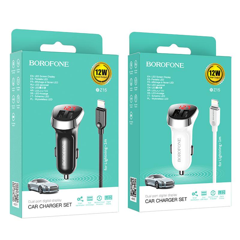 borofone bz15 auspicious dual port digital display car charger lightning set packages