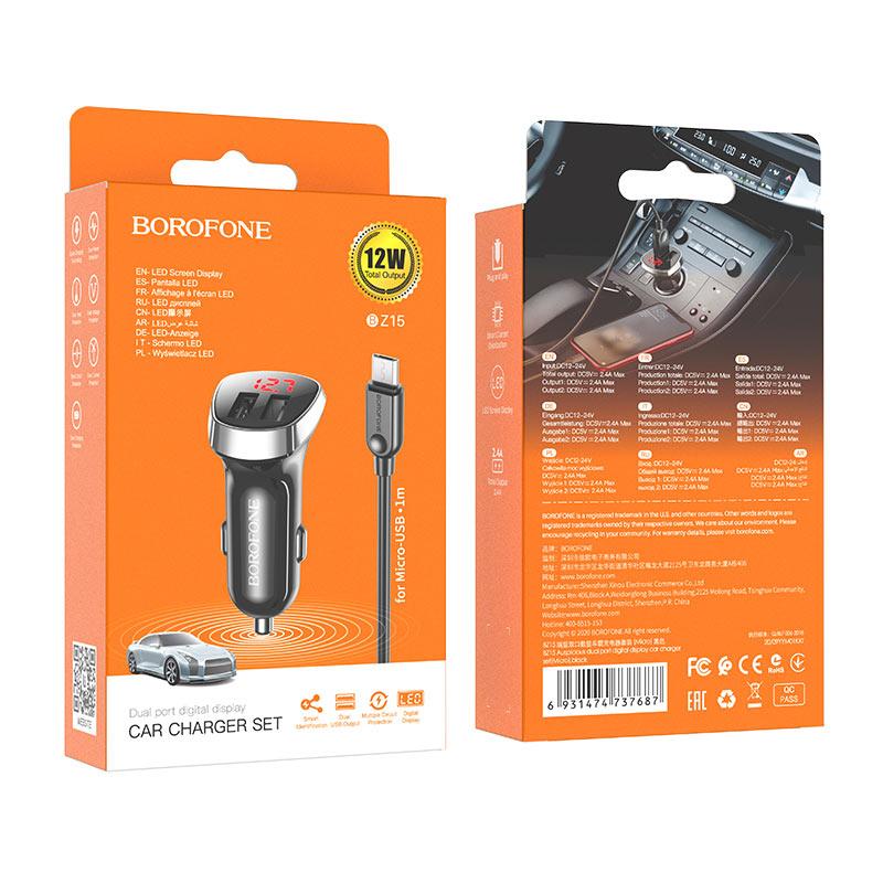 borofone bz15 auspicious dual port digital display car charger micro usb set black package