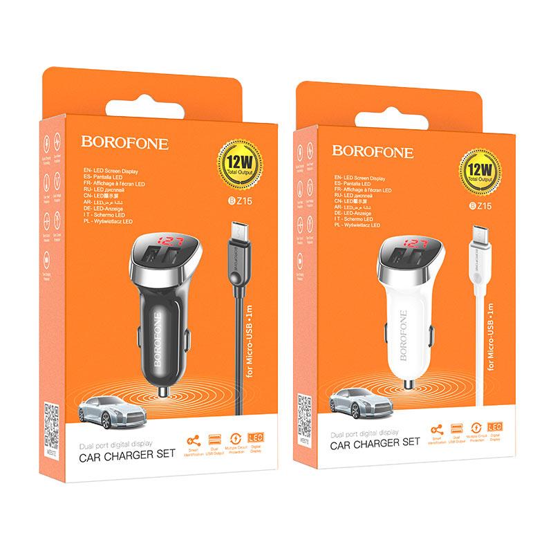 borofone bz15 auspicious dual port digital display car charger micro usb set packages