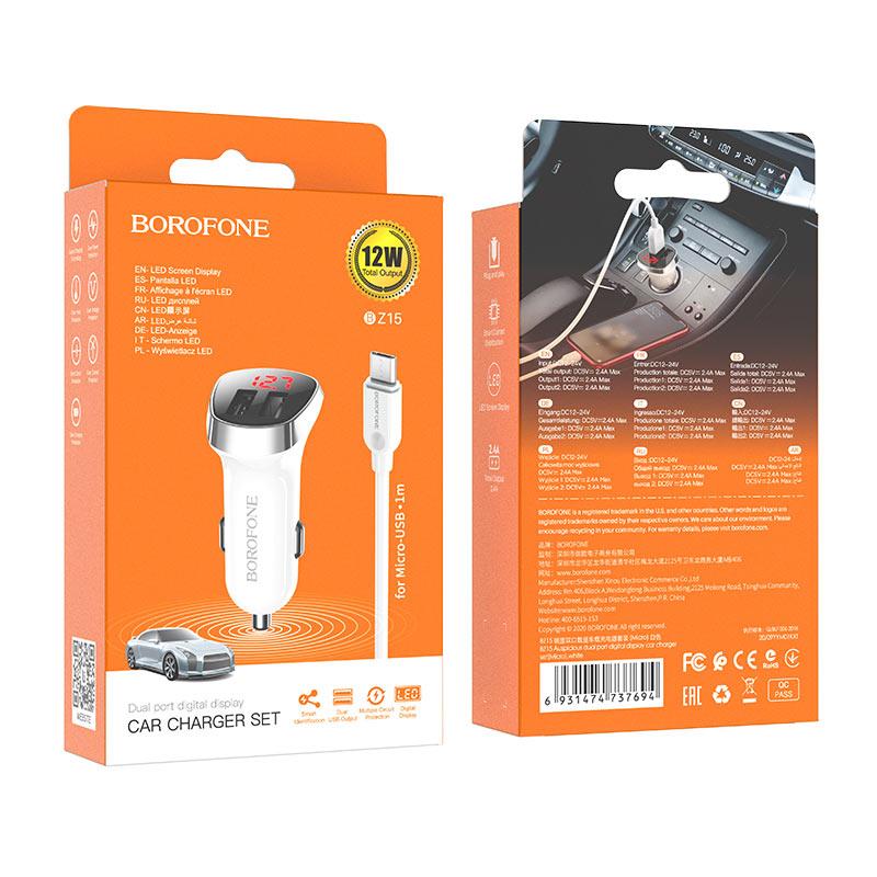 borofone bz15 auspicious dual port digital display car charger micro usb set white package