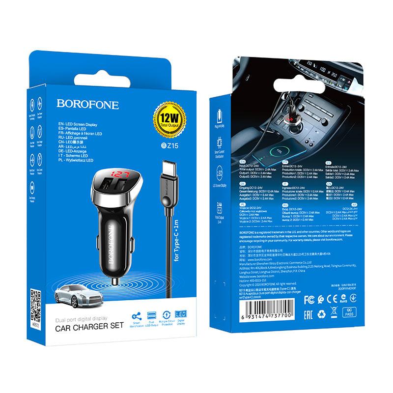 borofone bz15 auspicious dual port digital display car charger usb c set black package