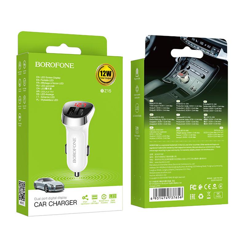 borofone bz15 auspicious dual port digital display car charger white package