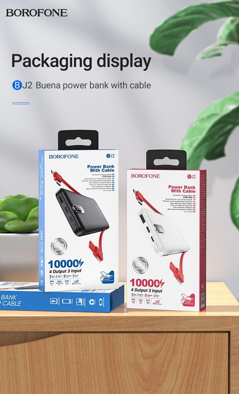 borofone news bj2 power bank collection package en