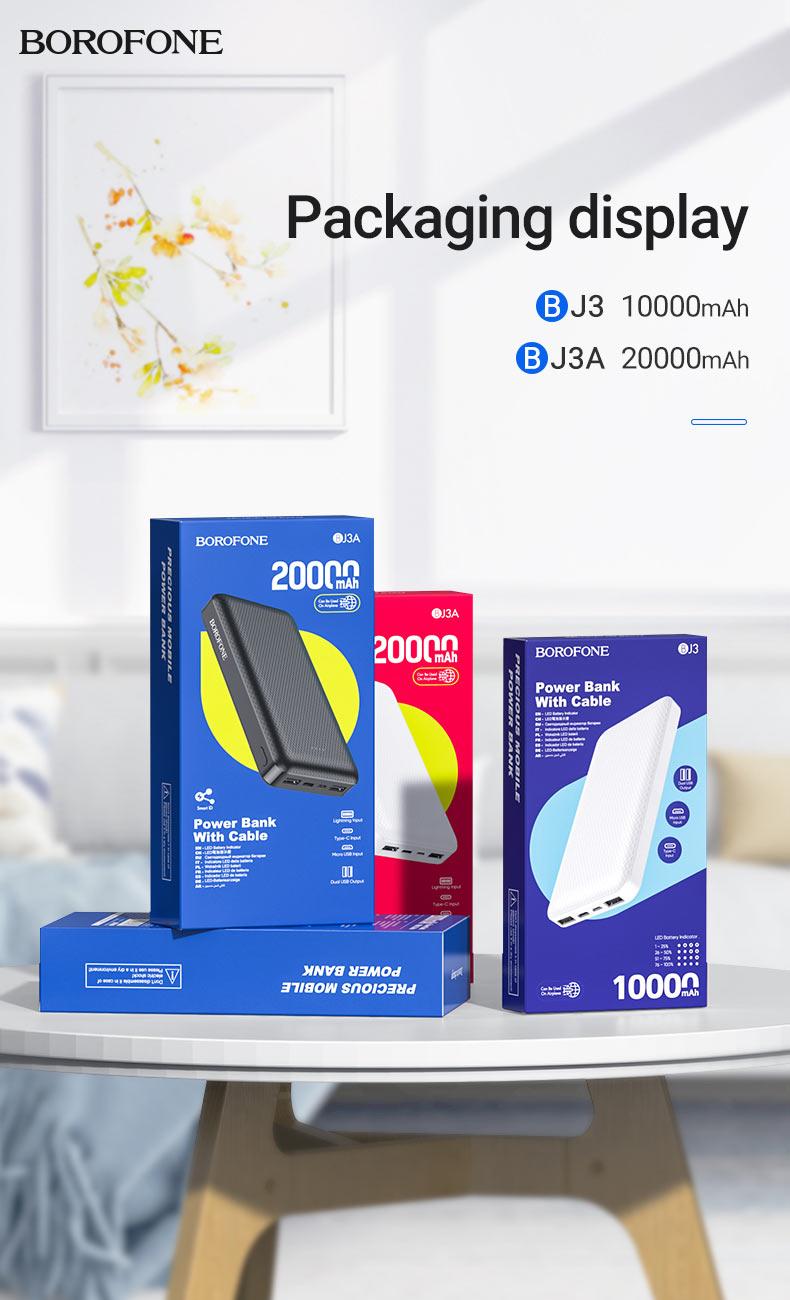 borofone news bj3 bj3a power bank collection package en