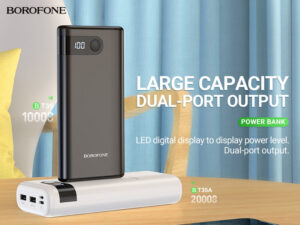 Read more about the article BOROFONE Hot-selling Power Banks