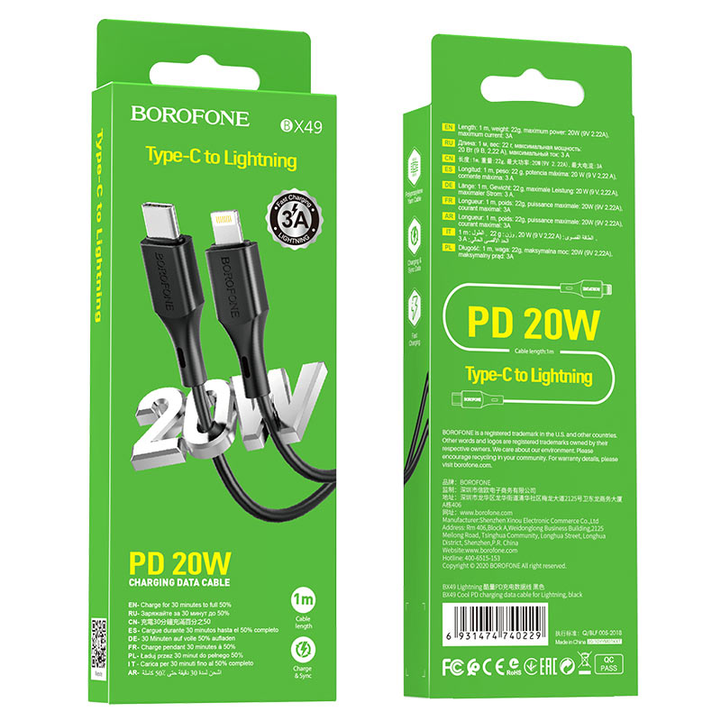 borofone bx49 cool pd кабель для зарядки и передачи данных usb c на lightning упаковка черный