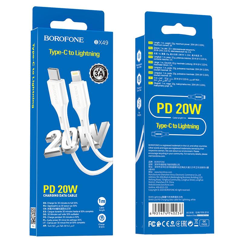 borofone bx49 cool pd кабель для зарядки и передачи данных usb c на lightning упаковка белый