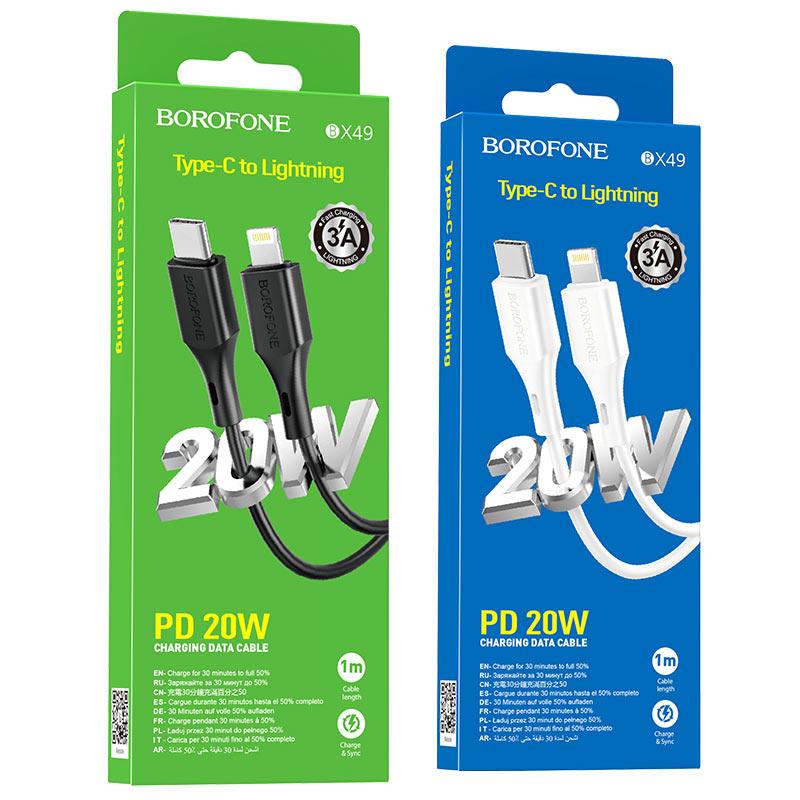 borofone bx49 cool pd кабель для зарядки и передачи данных usb c на lightning упаковки