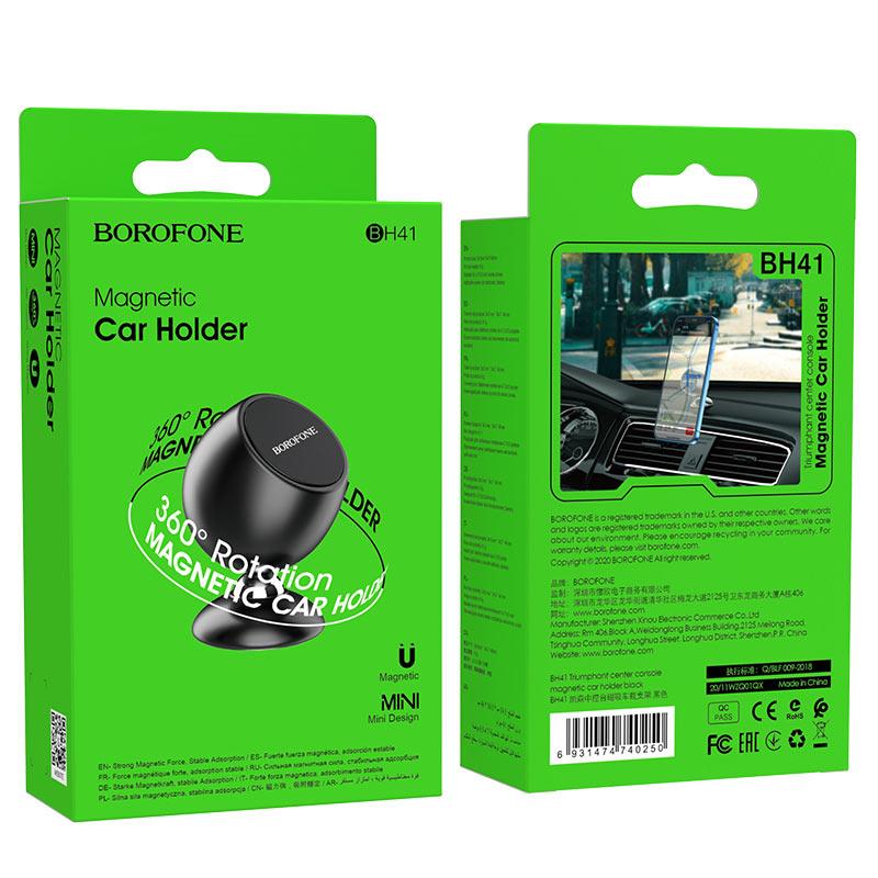 borofone bh41 triumphant center console magnetic car holder package black