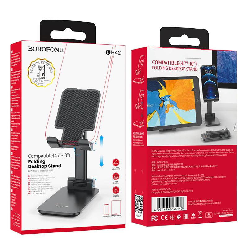 borofone bh42 star folding desktop stand package black