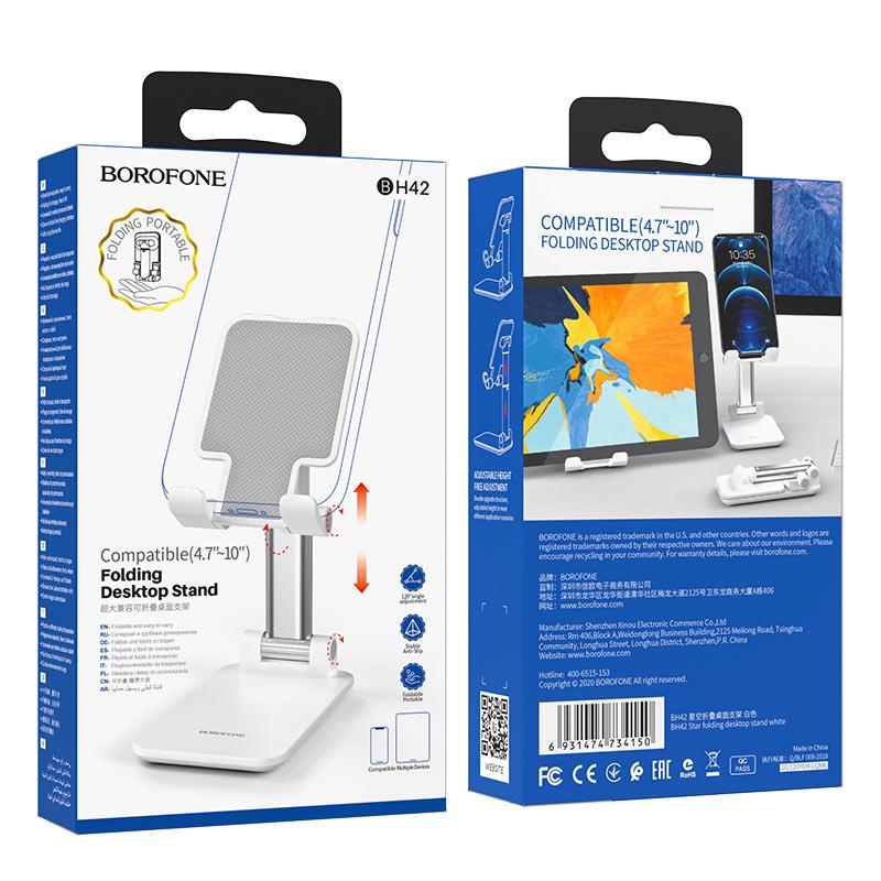 borofone bh42 star folding desktop stand package white
