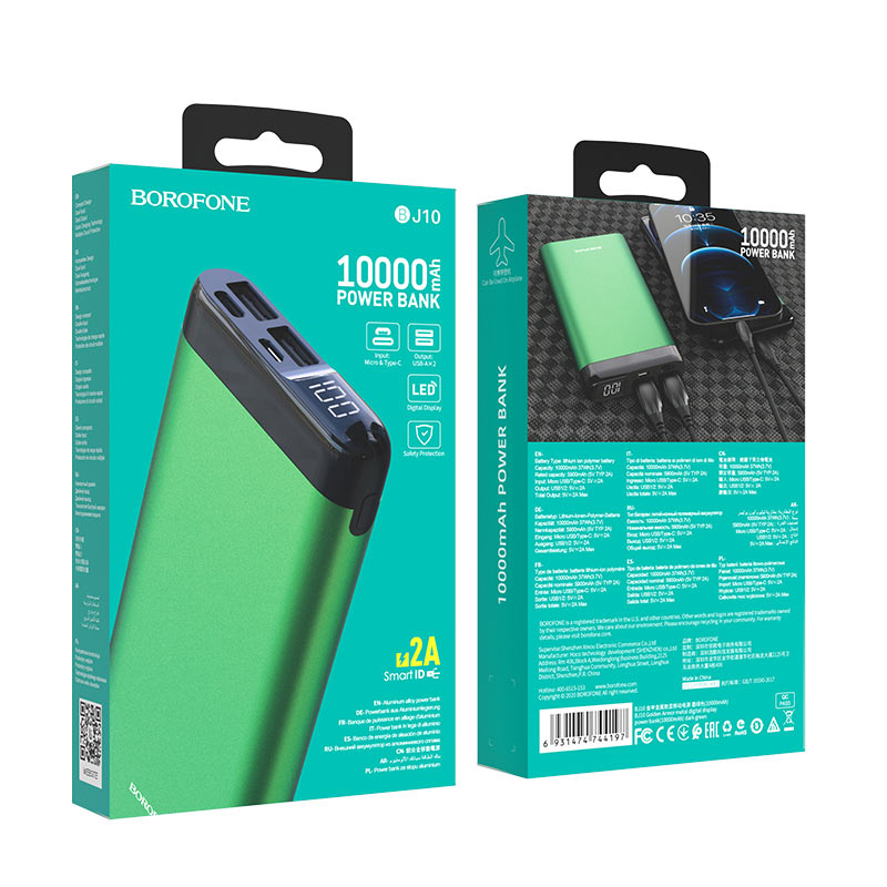 borofone bj10 golden armor metal digital display power bank 10000mah package dark green