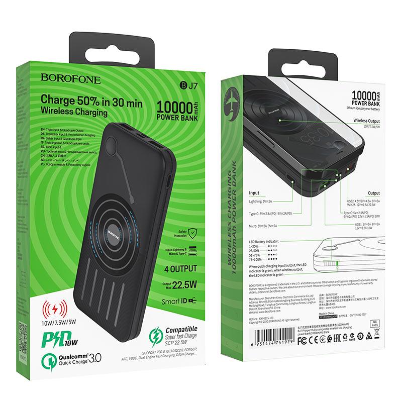 borofone bj7 prospect портативный аккумулятор с быстрой беспроводной зарядкой 10000mah упаковка черный