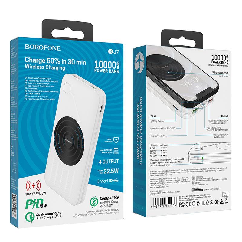borofone bj7 prospect портативный аккумулятор с быстрой беспроводной зарядкой 10000mah упаковка белый