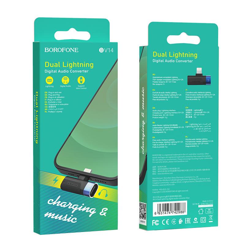borofone bv14 dual lightning digital audio converter package blue