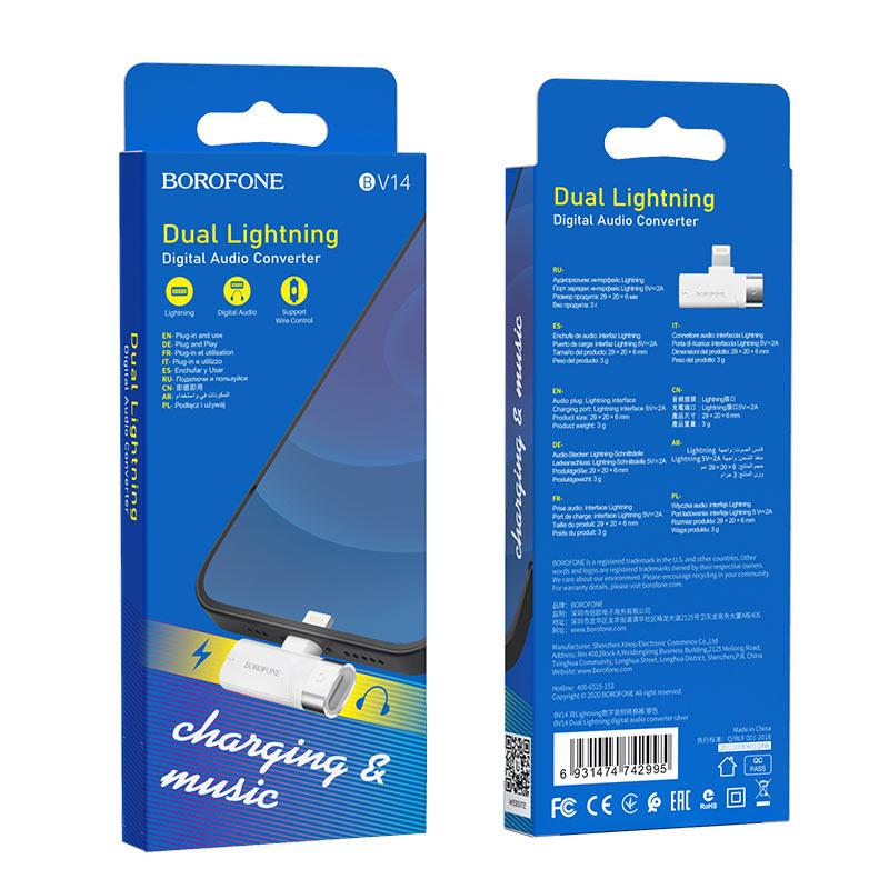 borofone bv14 dual lightning digital audio converter package silver